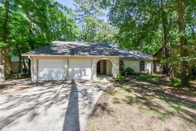 The Woodlands Single Family Home For Sale: 12106 Gray Oak Place