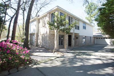 Humble Single Family Home For Sale: 19803 Sundance Drive