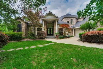 Conroe Single Family Home For Sale: 2101 Longmire