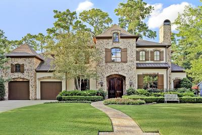 Houston Single Family Home For Sale: 11830 Longleaf Lane