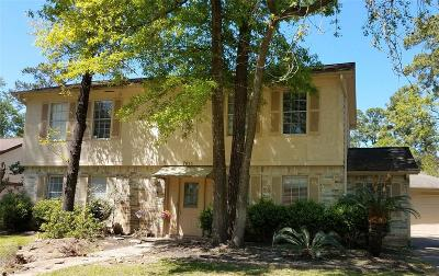 Spring Single Family Home For Sale: 7614 Friars Court Lane