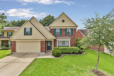 Katy Single Family Home For Sale: 1425 Freeman Avenue