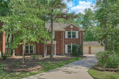 The Woodlands Single Family Home For Sale: 7 Moon Beam Court