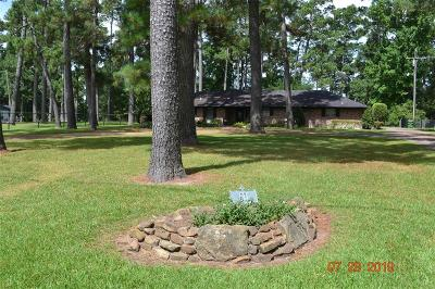 Single Family Home For Sale: 531 Wallisville Road
