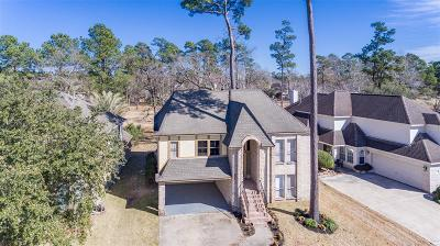 Humble Single Family Home For Sale: 8227 Vaulted Pine Drive