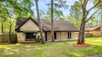 Dickinson Single Family Home For Sale: 934 Royal Oak Drive