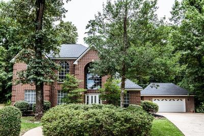Walker County Single Family Home For Sale: 1002 Amesbury Court