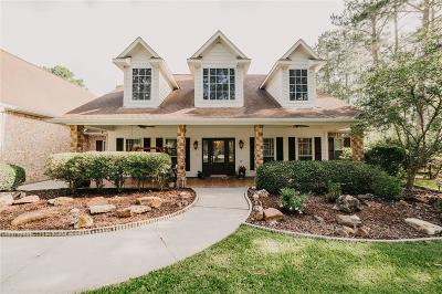 Katy Single Family Home For Sale: 24902 Millers Lane