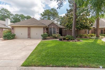 Pasadena TX Single Family Home For Sale: $275,000