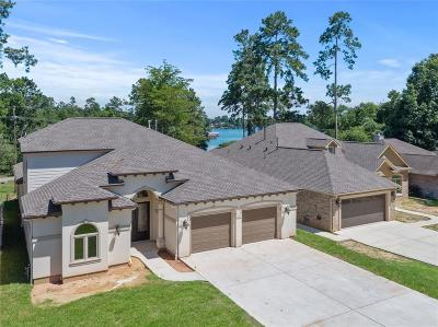 Montgomery Single Family Home For Sale: 3402 Fitzgerald Drive