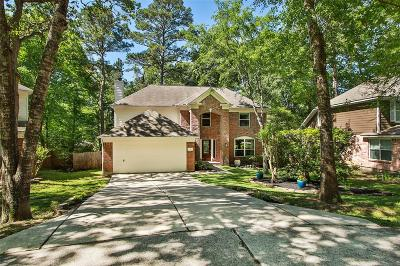 The Woodlands Single Family Home For Sale: 4 Diamond Oak Court