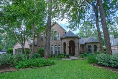 Tomball TX Single Family Home For Sale: $624,000