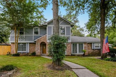 Houston Single Family Home For Sale: 906 Forsythe Lane