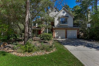 The Woodlands Single Family Home For Sale: 118 Greywing