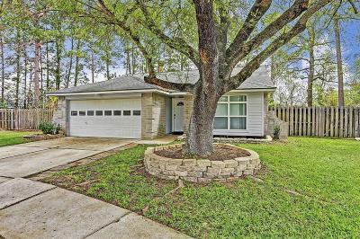 Humble Single Family Home For Sale: 7038 Foxwaithe Lane
