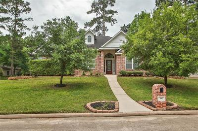 Montgomery Single Family Home For Sale: 3142 Hemingway Drive