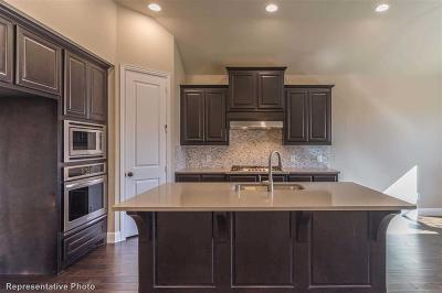 Manvel Single Family Home For Sale: 2348 Olive Forest