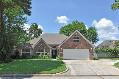 Humble Single Family Home For Sale: 8539 Discus Drive