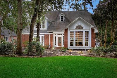 The Woodlands Single Family Home For Sale: 7 Cattail Place