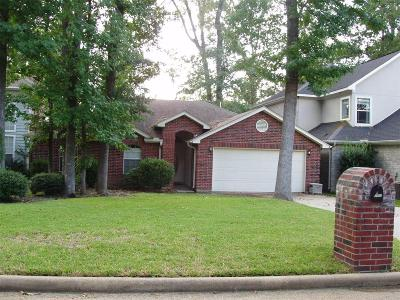 Montgomery Single Family Home For Sale: 3507 Country Club Boulevard
