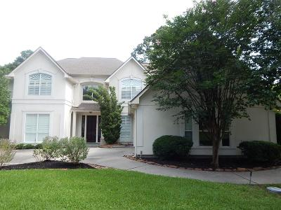 Montgomery Single Family Home For Sale: 111 Edgewood Drive