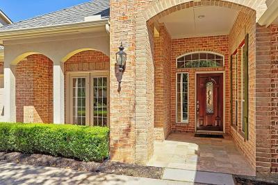 Houston TX Single Family Home For Sale: $674,000