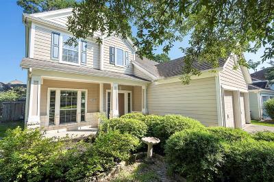 Humble Single Family Home For Sale: 12203 Grand Portage Ln Lane