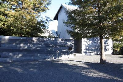Harris County Single Family Home For Sale: 734 Tulane Street