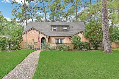 Houston TX Single Family Home For Sale: $218,500