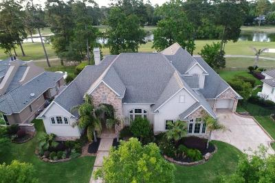 Kingwood Single Family Home For Sale: 14 Golf Links Court