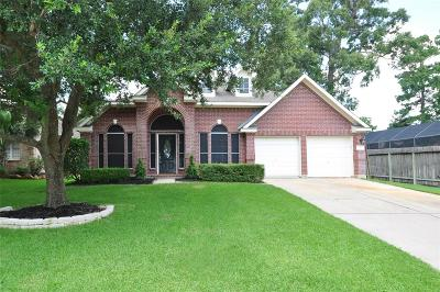 Humble Single Family Home For Sale: 8835 Cross Country Drive