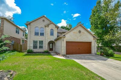 Conroe TX Single Family Home For Sale: $247,900