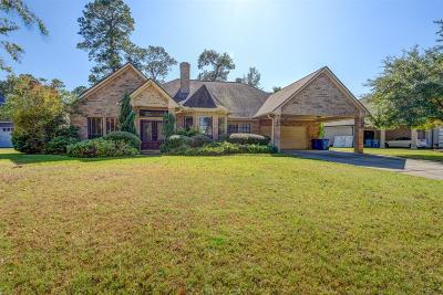 Humble Single Family Home For Sale: 19115 Match Play Drive