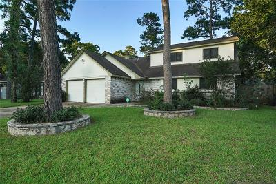 Spring Single Family Home For Sale: 23214 Whispering Willow Drive