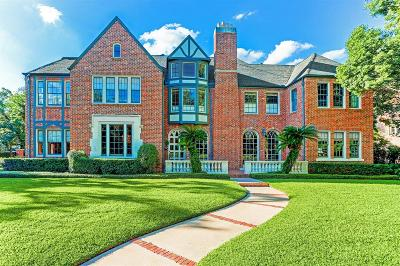 Channelview, Friendswood, Houston, Humble, Kingwood, Pearland, South Houston, Sugar Land, West University Place Single Family Home For Sale: 1512 South Boulevard