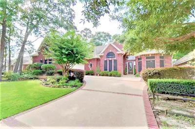 Montgomery Single Family Home For Sale: 283 Wedgewood Drive