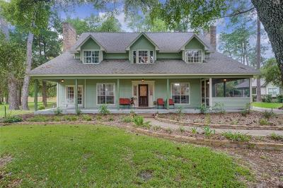 Tomball TX Single Family Home For Sale: $320,000
