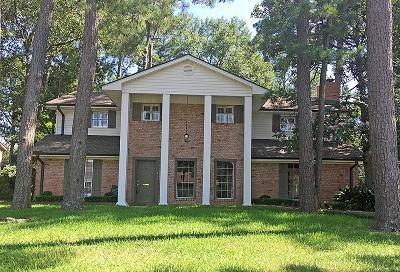 Seabrook Single Family Home For Sale: 211 Sleepy Hollow Court