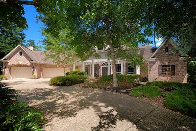 The Woodlands Single Family Home For Sale: 82 N Windsail Place