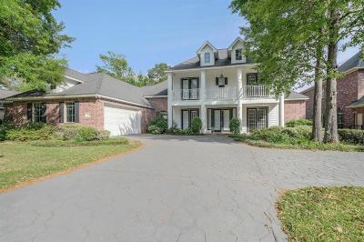 Montgomery Single Family Home For Sale: 254 Wedgewood Drive