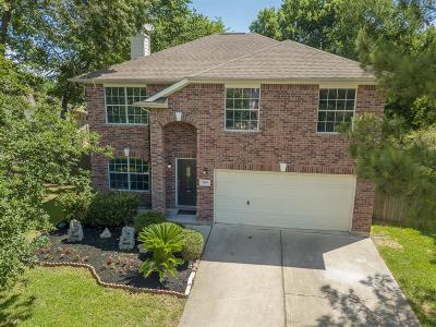 Montgomery Single Family Home For Sale: 3509 Tudor Circle