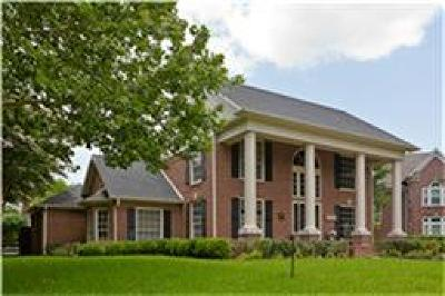Sugar Land Single Family Home For Sale: 13 Whitworth Way