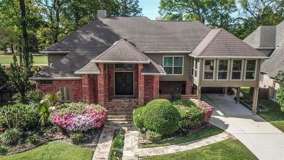 Humble Single Family Home For Sale: 8314 Atascocita Lake Way