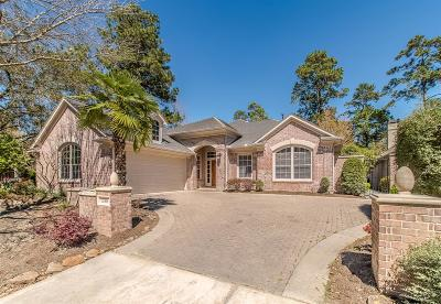 Kingwood Single Family Home For Sale: 2018 Fairway Green Drive