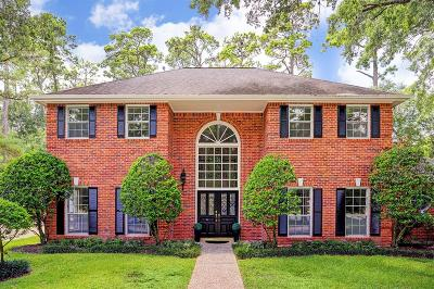 Bunker Hill Village Single Family Home For Sale: 321 Knipp Road