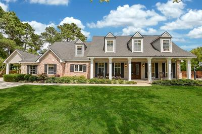 Katy Single Family Home For Sale: 3110 Huntington Court