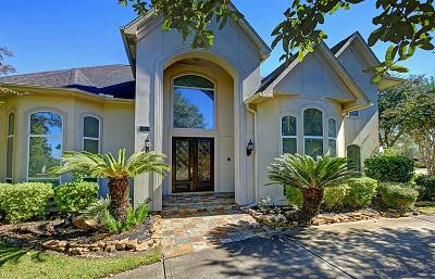Single Family Home For Sale: 1601 Country Club Drive