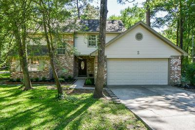 The Woodlands Single Family Home For Sale: 2 Meadow Beauty Court
