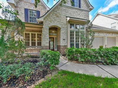 Sugar Land Single Family Home For Sale: 5811 Bayberry Way