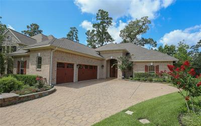 Spring Single Family Home For Sale: 25035 Bow Wood